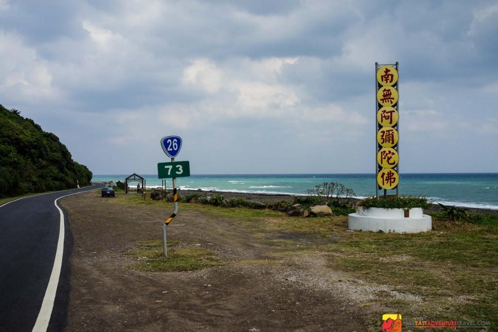 Cycling the east coast of Taiwan near Mudan Bay