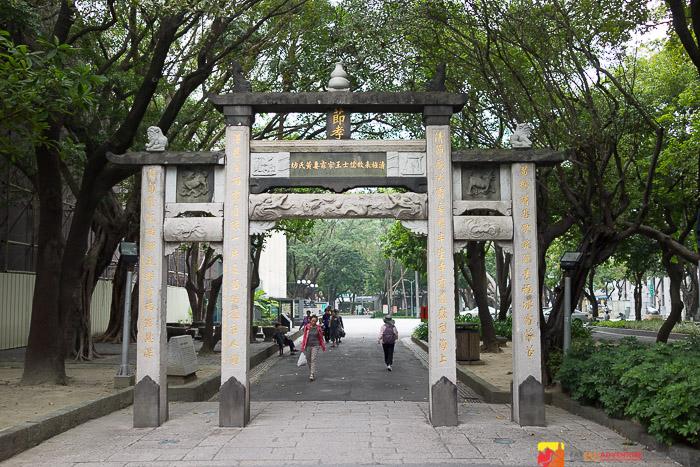 2-28 Peace Park - Taipei