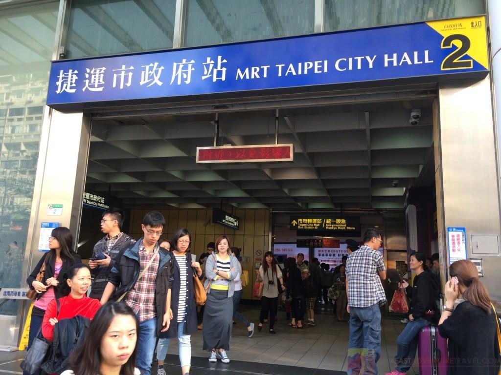 Outside the Taipei MRT City Hall Station
