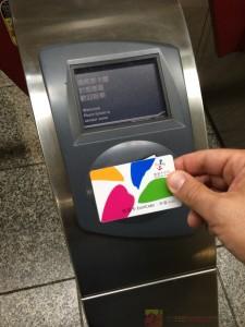 The EasyCard for Taipei's MRT