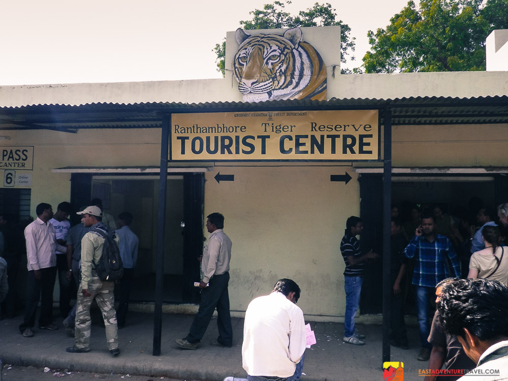 Ranthambore Tiger Reserve Tourist/Ticket Center