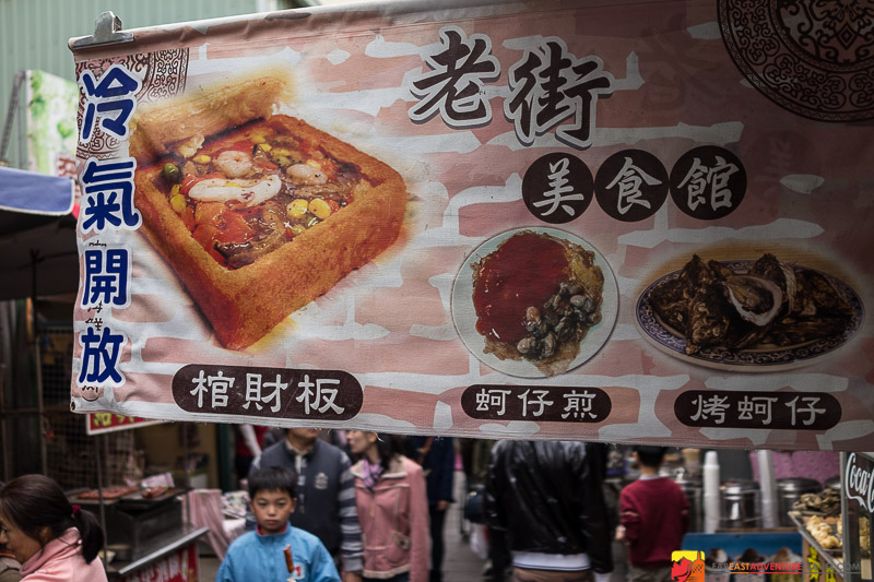 """Coffin Toast"" Advertised in Anping - Tainan, Taiwan"