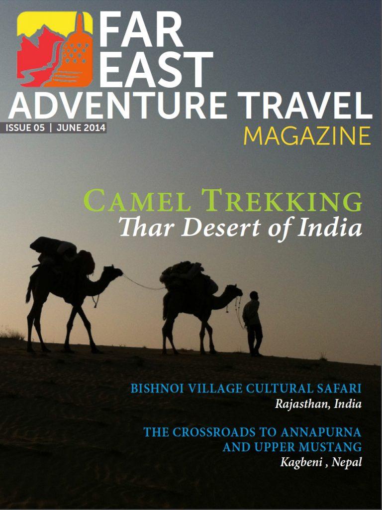 Thar Desert India, Rajasthan India, Kagbeni Nepal