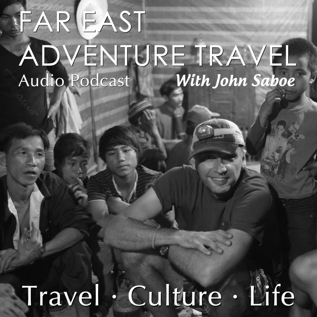The brand new audio version of Far East Adventure Travel is now available in the iTunes Store and at BlogTalkRadio.com