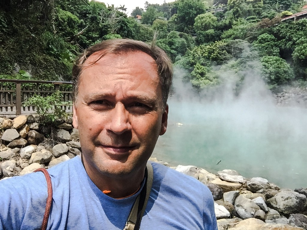 Visiting the charming hot springs district of Beitou, a 20 minute MRT ride from Taipei City